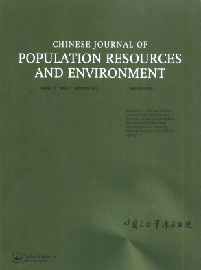 Chinese Journal of Population,Resources and Environment2017年第03期