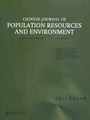 Chinese Journal of Population,Resources and Environment2018年第01期