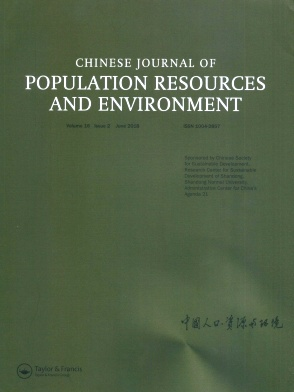 Chinese Journal of Population,Resources and Environment2018年第02期