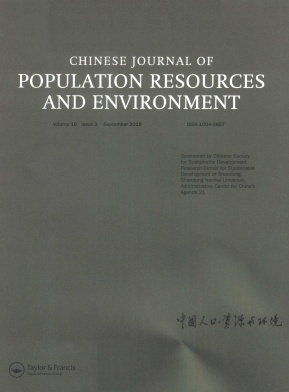 Chinese Journal of Population,Resources and Environment2018年第03期