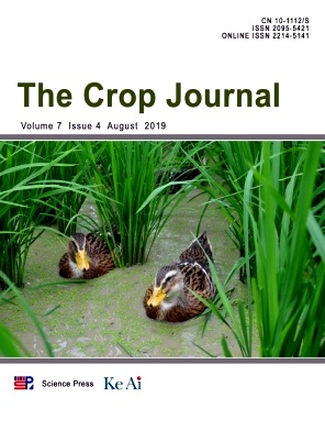 The Crop Journal电子杂志