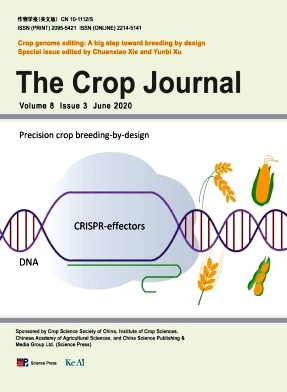 The Crop Journal杂志