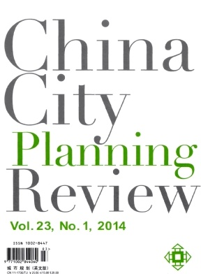 《China City Planning Review》2014年01期