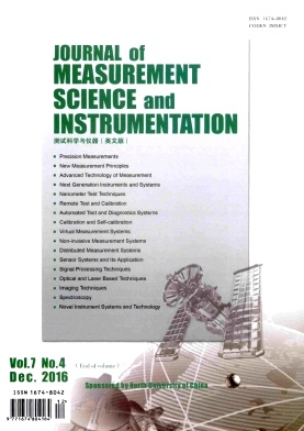 《Journal of Measurement Science and Instrumentation》2016年04期