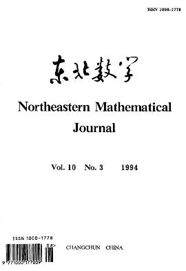 《Northeastern Mathematical Journal》1994年03期