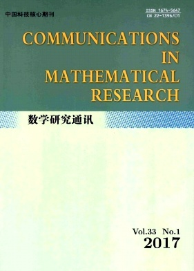 《Communications in Mathematical Research》2017年01期