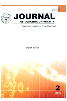 《Journal of DongHua University》2005年02期