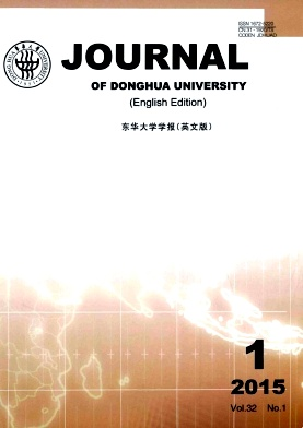 Journal of Donghua University(English Edition)
