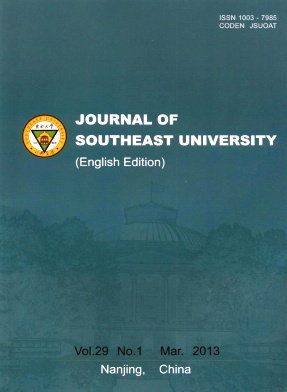 Journal of southeast university(natural science edition)》-2018-01.