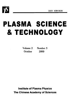 《Plasma Science & Technology》2000年05期