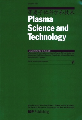 Plasma Science and Technology杂志电子版2014年第03期