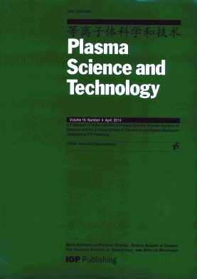 Plasma Science and Technology杂志电子版2014年第04期