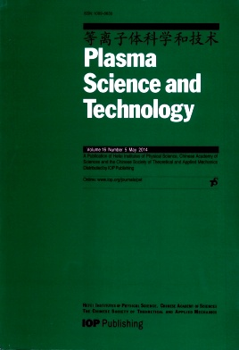 Plasma Science and Technology杂志电子版2014年第05期