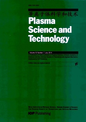 Plasma Science and Technology杂志电子版2014年第07期