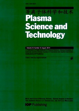 Plasma Science and Technology杂志电子版2014年第08期