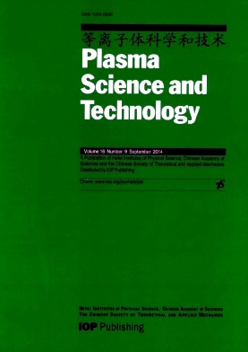 Plasma Science and Technology杂志电子版2014年第09期