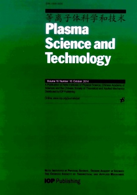 Plasma Science and Technology杂志电子版2014年第10期