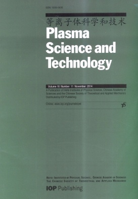 Plasma Science and Technology杂志电子版2014年第11期