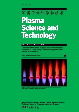 Plasma Science and Technology电子杂志