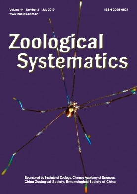 Zoological Systematics2019年第03期