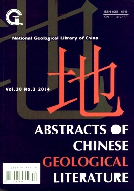Abstracts of Chinese Geological Literature2014年第03期