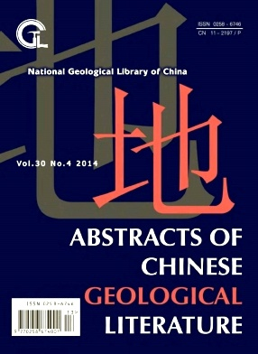 Abstracts of Chinese Geological Literature2014年第04期