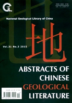 Abstracts of Chinese Geological Literature2015年第03期