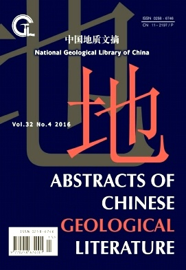 Abstracts of Chinese Geological Literature2016年第04期