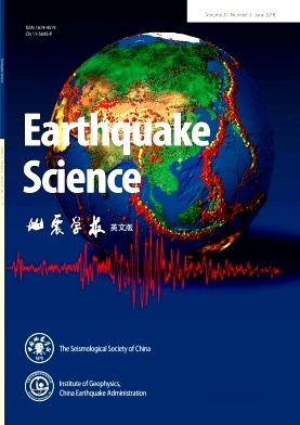 推荐杂志:Earthquake Science