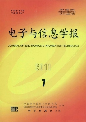 journal of information technology The international journal of information technology & business management (jitbm) is a reputed journal, encourages you to participate in our academic conferences, and.