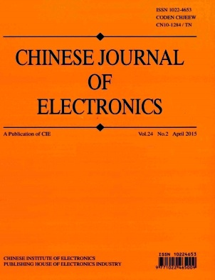 《Chinese Journal of Electronics》2015年02期