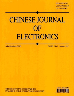 《Chinese Journal of Electronics》2017年01期