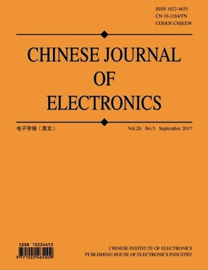 《Chinese Journal of Electronics》2017年05期