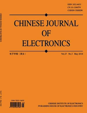 Chinese Journal of Electronics2018年第03期