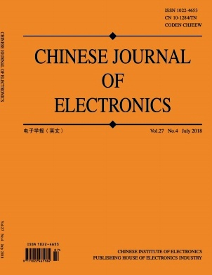 Chinese Journal of Electronics2018年第04期