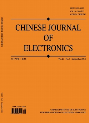 Chinese Journal of Electronics2018年第05期