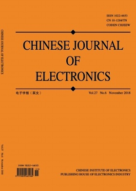 Chinese Journal of Electronics2018年第06期