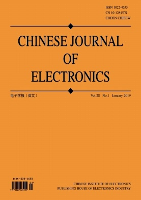 Chinese Journal of Electronics2019年第01期
