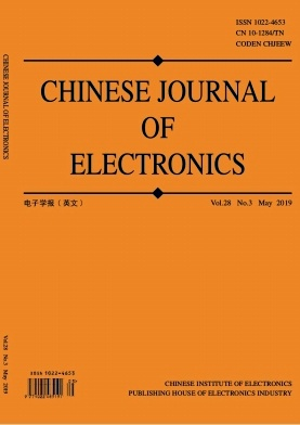 Chinese Journal of Electronics2019年第03期