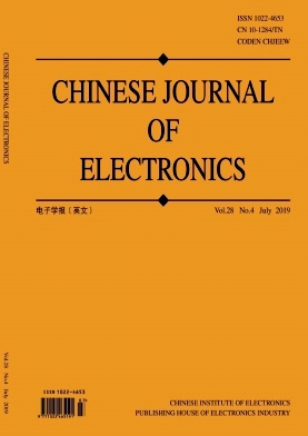 Chinese Journal of Electronics2019年第04期