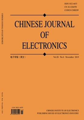 Chinese Journal of Electronics2019年第06期