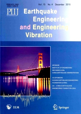 Earthquake Engineering and Engineering Vibration电子杂志