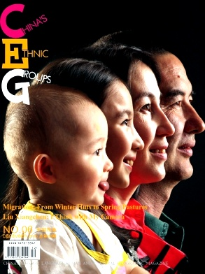 《China's Ethnic Groups》2016年06期