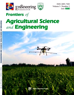 《Frontiers of Agricultural Science and Engineering》2018年02期