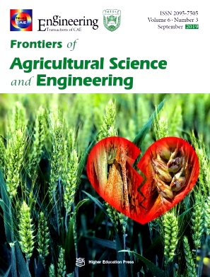 Frontiers of Agricultural Science and Engineering杂志