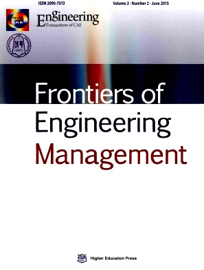 Frontiers of Engineering Management