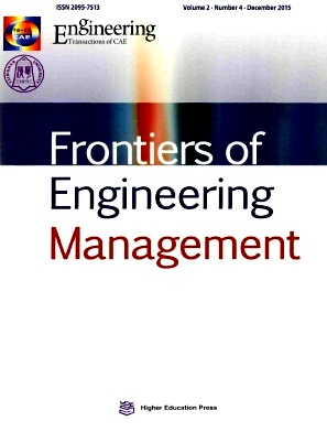 《Frontiers of Engineering Management》2015年04期