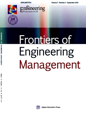 Frontiers of Engineering Management2016年第03期