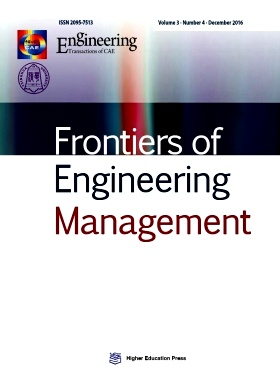 《Frontiers of Engineering Management》2016年04期