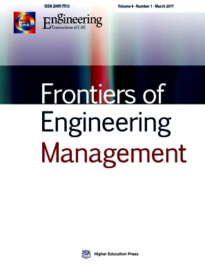 Frontiers of Engineering Management2017年第01期